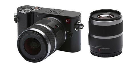 Codice sconto 38% fotocamera + 2 obiettivi